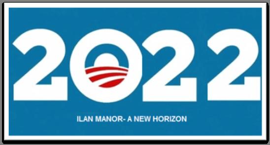 Ilan Horizon Best